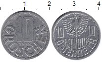 Изображение Барахолка Австрия 10 грошей 1979 Алюминий XF