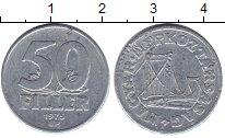 Изображение Барахолка Венгрия 50 филлеров 1975 Алюминий VF