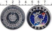Изображение Монеты Армения 100 драм 2008 Серебро UNC- Телец