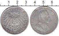Изображение Монеты Пруссия 3 марки 1914 Серебро VF Вильгельм II.