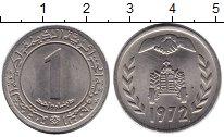 Изображение Монеты Алжир 1 динар 1972 Медно-никель UNC- Трактор