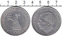 Изображение Монеты Румыния 500 лей 1941 Серебро XF Король Михай I.