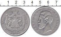 Изображение Монеты Румыния 5 лей 1883 Серебро VF Кароль I.