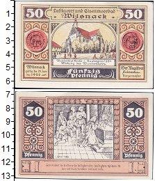 Изображение Боны Германия : Нотгельды 50 пфеннигов 1922  XF