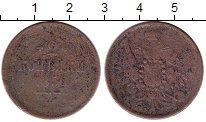 Изображение Монеты 1855 – 1881 Александр II 2 копейки 1856 Медь VF-