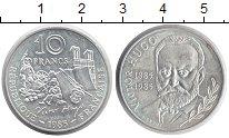 Изображение Монеты Франция 10 франков 1985 Серебро UNC- Виктор Гюго
