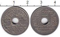 Изображение Мелочь Нидерландская Индия 5 центов  1913 Медно-никель VF