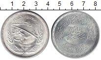 Изображение Мелочь Египет 1 фунт 1973 Серебро UNC