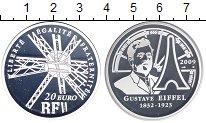 Изображение Монеты Франция 20 евро 2009 Серебро UNC-