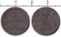 Изображение Монеты Саксония 1 грош 1851 Серебро XF Фридрих Август II