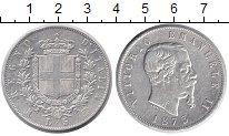 Изображение Монеты Италия 5 лир 1873 Серебро XF