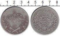 Изображение Монеты Египет 20 кирш 1884 Серебро VF