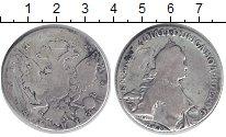 Изображение Монеты Россия 1762 – 1796 Екатерина II 1 рубль 1764 Серебро VF-