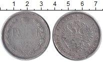 Изображение Монеты 1855 – 1881 Александр II 1 рубль 1878 Серебро VF