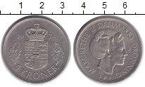 Изображение Монеты Дания 5 крон 1974 Медно-никель XF Королева Маргрет II.
