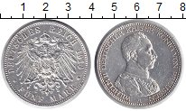 Изображение Монеты Пруссия 5 марок 1914 Серебро XF