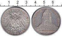 Изображение Монеты Саксония 3 марки 1913 Серебро UNC- Битва при Лейпциге
