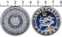 Изображение Монеты Армения 100 драм 2008 Серебро Proof Стрелец (эмаль,встав