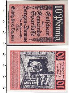 Изображение Боны Германия : Нотгельды 10 пфеннигов 1922  XF