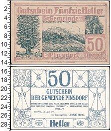 Изображение Боны Германия : Нотгельды 50 геллеров 1920  XF