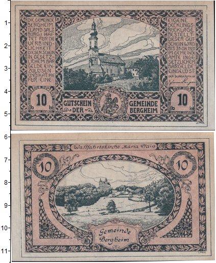 Картинка Банкноты Германия : Нотгельды 10 геллеров  0