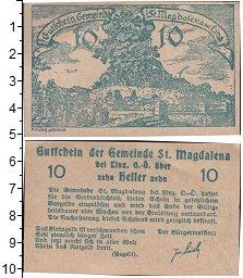 Изображение Банкноты Германия : Нотгельды 10 геллеров 0  VF