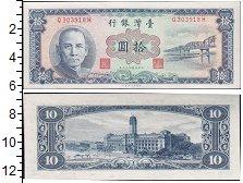 Изображение Банкноты Тайвань 10 юаней 1960  UNC-