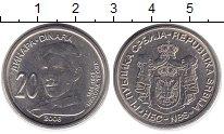 Изображение Монеты Сербия 20 динар 2006 Латунь UNC-
