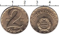 Изображение Монеты Венгрия 2 форинта 1990 Латунь UNC