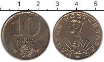 Изображение Монеты Венгрия 10 форинтов 1990 Латунь UNC
