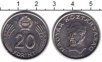 Изображение Монеты Венгрия 20 форинтов 1990 Медно-никель UNC