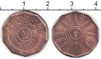 Изображение Монеты Иран Иран 1959 Бронза UNC-