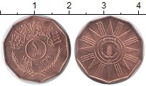 Изображение Монеты Иран 1 филс 1959 Бронза UNC-