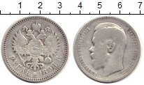Изображение Монеты 1894 – 1917 Николай II 1 рубль 1898 Серебро VF *