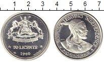 Изображение Монеты Лесото 50 лисенте 1966 Серебро Proof