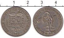 Изображение Монеты Западно-Африканский Союз 50 франков 1980 Медно-никель XF Золотая гиря Ашанти
