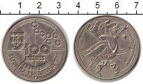 Изображение Монеты Португалия 100 эскудо 1990 Медно-никель XF Эпоха великих открыт