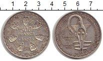 Изображение Монеты Западно-Африканский Союз 500 франков 1972 Серебро XF Золотая Гиря Ашанти