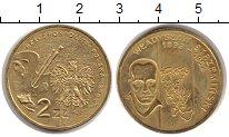 Изображение Монеты Польша 2 злотых 2009 Латунь XF