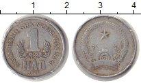 Изображение Монеты Вьетнам 1 хао 1976 Алюминий VF