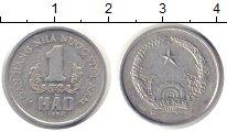 Изображение Монеты Вьетнам 1 хао 1976 Алюминий XF Социалистическая рес