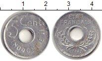 Изображение Монеты Франция Индокитай 5 центов 1943 Алюминий XF