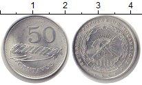 Изображение Монеты Мозамбик 50 сентаво 1982 Алюминий XF