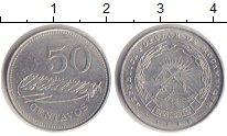 Изображение Монеты Мозамбик 50 сентаво 1980 Алюминий XF
