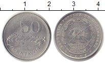Изображение Мелочь Мозамбик 50 сентаво 1982 Алюминий XF