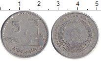 Изображение Монеты Мозамбик 5 метикаль 1982 Алюминий VF трактор