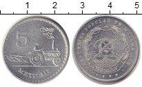 Изображение Монеты Мозамбик 5 метикаль 1982 Алюминий UNC-