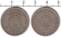 Изображение Монеты Мозамбик 5 эскудо 1973 Медно-никель XF Португальская колони
