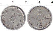 Изображение Монеты Япония 5 сен 1942 Алюминий VF Хирохито