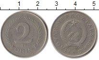 Изображение Монеты Венгрия 2 форинта 1950 Медно-никель XF-